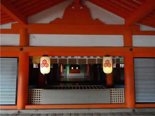 Marōdo Shrine